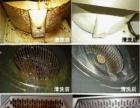 唐县万邦家政清洗热水器、太阳能、地暖、洗衣机、空调