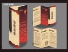 西安画册设计西安门头设计西安包装设计有限公司