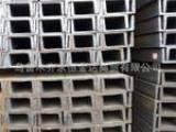 新疆槽钢厂家——专业槽钢是由永祥润泰贸易提供