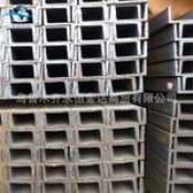 永祥润泰贸易为您供应专业制造槽钢钢材|和田槽钢厂家电话