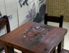 船木茶台泡茶桌原生态茶台办公桌电脑桌字画桌写字台定制