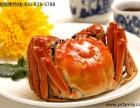 螃蟹批发市场价格/宝广湖大闸蟹礼券 螃蟹券团购