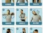 王氏冷敷贴提醒您科学健康的生活方式可以有效预防颈椎病