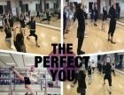 南阳倾舞国际爵士舞培训-性感爵士、力量爵士、等