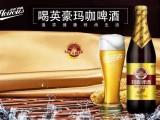 流通大瓶啤酒 免费代理