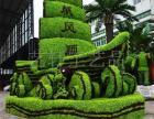 艺轩仿真植物绿雕 园林景观工程雕塑 城市广场造型雕塑 绿雕