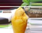 台湾卤肉卷加盟,特色小吃加盟 团味小仙加盟
