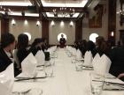 旅游酒店管理專業就業前景分析