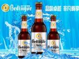 柏丁格啤酒 酒吧啤酒免费代理加盟