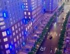 城关 充分保障业主居住环境的安全舒适,生活便利 商住公寓