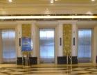 承接自动扶梯、观光电梯、门套等系列装饰