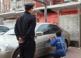 上地开锁上地开锁公司 全北京20分钟上门服务