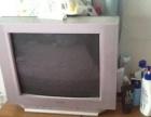 自家老式电视机