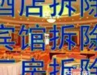 南宁酒店宾馆饭店会所KTV--空调二手设备回收公司