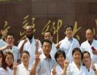 中医针灸学习培训考国家证书学习埋线减肥可开店和上岗