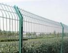 腾飞翔围栏、护栏、纱窗生产基地