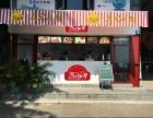 鼓浪屿贝壳梦幻世界披萨店之贝美式小站