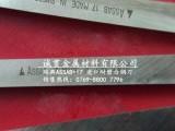 进口白钢车刀 高速钢白钢车刀 国产白钢车刀报价