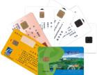 重庆制卡公司IC卡门禁钥匙扣