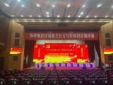 重庆婚庆庆典活动策划 舞台搭建 展会物料设备租赁 节目演出
