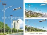 云腾低价**北京/福建/益阳地区LED太阳能路灯