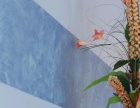瑞拉克漆加盟 内外墙漆/工程漆/环保漆/家装漆