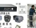 网络布线 监控安装 维护弱电工程 停车场道闸系统等