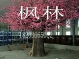 枫林仿真桃花树枫树榕树假树枝装饰造景