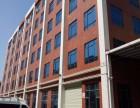 广州市白云区七星岗独立大院仓库出租,周边地铁和华南快速在附近