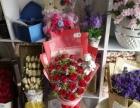 【信阳花店】七夕鲜花,7年老店送花 罗山鲜花店