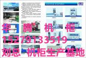 屏蔽机柜厂家榜 -江西南昌市网络机柜厂家专业制造