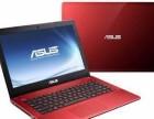 长沙高价回收华硕FL5700U笔记本电脑