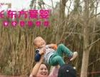 昆明一岁两个月宝宝早教之早教育儿本就没有捷径