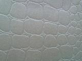 供应特种纸 艺术纸 珠光纸 压纹纸 大鳄