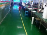 中山东升地坪公司,施工质量过硬品质保证