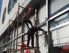 医院学校洗外墙、单位工厂外墙清洗、酒店别墅外墙清洁