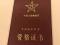 专业中医治疗肾病推荐,陕西中医治疗肾病