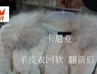 杭州哪有专业的洗皮衣的店