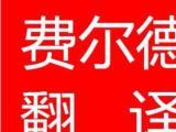 上海速记,文字录入公司,特价