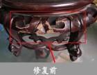 专业维修各种木质类家具