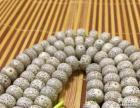 星月菩提 114颗串珠批发