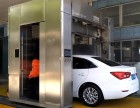 凯萨朗全自动洗车机,专业4s店供求厂家