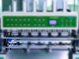 杯型防护口罩机 个人防护设备 纺织机械设备  纺织机械设备生产