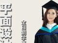 湛江电脑培训到缔业 学电脑、淘宝、设计