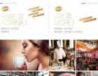 东城国际-旺铺招商进行中-欢迎来电咨询