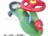 厂家供应宝宝奶粉赠品儿童摇摆车 扭扭车 生产儿童玩具车童车批发
