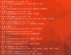 发烧友音乐cd碟-靓音7元专辑