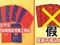 闽南月嫂 中华月嫂泉州最大,最正规的月嫂公司22366398