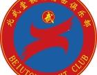 海淀上地散打班-北京海淀学散打-北京散打培训班-北京散打馆