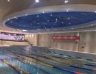 低价转让经区铂丽斯酒店超逸游泳健身初始会员 2年8个月年卡